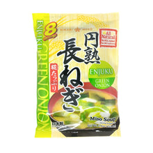 Load image into Gallery viewer, Hikari Instant Miso Soup with Green Onion -Enjuku Naga Negi 8pc