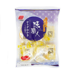 Sanko Seika Okaki - Rice Cracker Salad Oil & Salt  Flavour  76.7g