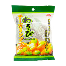 Load image into Gallery viewer, Mizuho Rice Cracker Wasabi Cheese 35g