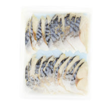 Load image into Gallery viewer, Shimesaba Slice - Vinegared Mackerel 20pc
