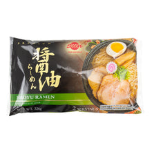 Load image into Gallery viewer, Sun Noodle Shoyu Ramen Retail Kit for 2 326g