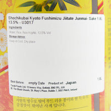 Load image into Gallery viewer, Shochikubai Kyoto Fushimizu Jiitate Junmai- Sake 1.8L 13.5% 2