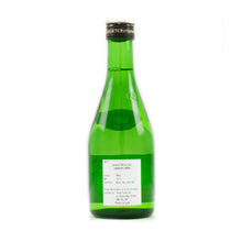 Load image into Gallery viewer, Urakasumi Junmai - Sake 300ml 15.5%