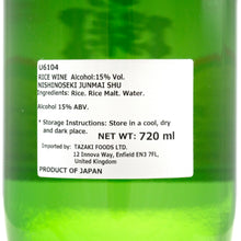 Load image into Gallery viewer, Nishinoseki Classic Junmai - Sake 720ml  15%