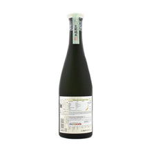 Load image into Gallery viewer, Shirakabegura Kimoto Junmai - Sake 640ml 15-16%