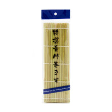 Load image into Gallery viewer, Bamboo Rolling Mat  -Makisu 1pc