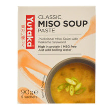 Load image into Gallery viewer, Yutaka Wakame Miso Soup 90g (5pc)