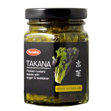 Load image into Gallery viewer, Yutaka Takana Pickled Mustard Leaves 6x110g