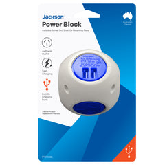 Power Block- 4 Outlet 2 x USB Ports (Blue)