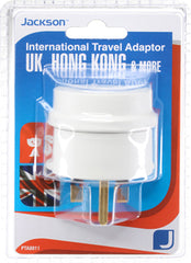 Outbound Travel Adaptor- UK & Hong Kong