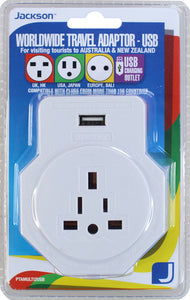 Universal Inbound USB Travel Adaptor