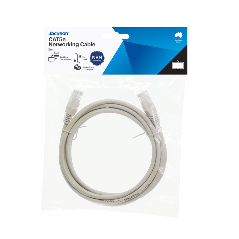 High Speed CAT5e Network Cable- 2m