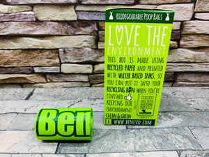 Compostable Dog Poo Bags (120 bags)
