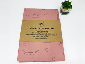 Recycled and Recyclable 'Party Time' Gift Wrap