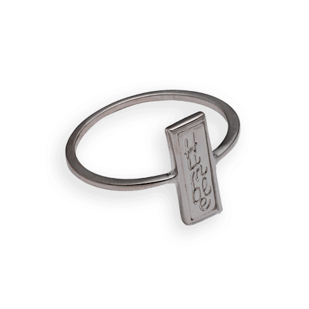 Humble ID Ring, Gunmetal