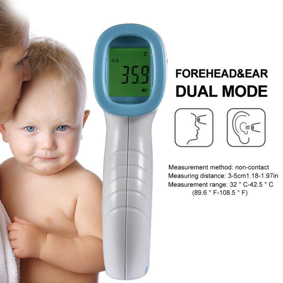 KbnMart Multi Baby/Adult Digital Termomete Infrared Forehead Ear Body Thermometer Gun Non-contact Temperature Measurement Device Mask - kbn-mart.myshopify.com