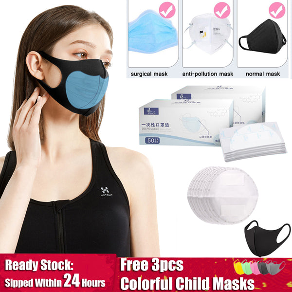 KbnMart 50/100Pcs/Box Disposable  Mask Pads With Child Adult Face Mask for PM2.5 Replacement Breathable Filter Washable Mask - kbn-mart.myshopify.com