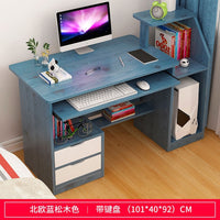 KbnMart Computer desk, desk, household simple desk, simple modern writing desk, bedroom office desk, economic small book desk