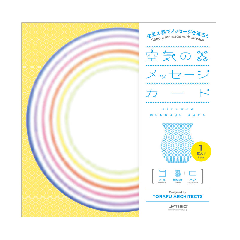 空器 airvase Message Card