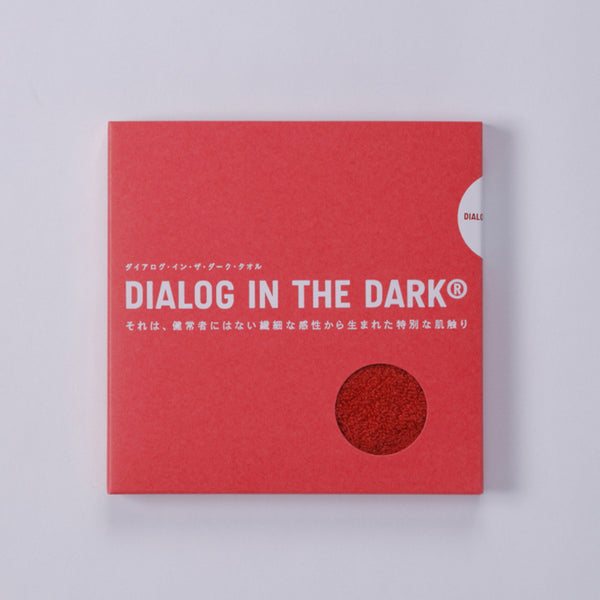 Dialogue in the Dark - Presto 今治手帕