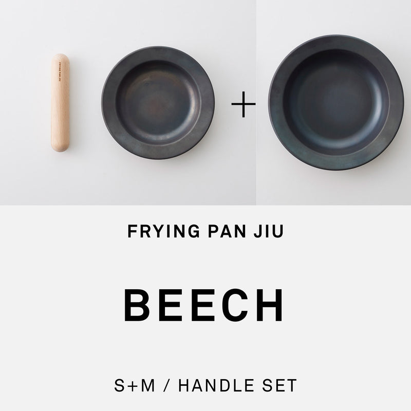 IO Frying Pan JIU S+M Set (山毛櫸木)