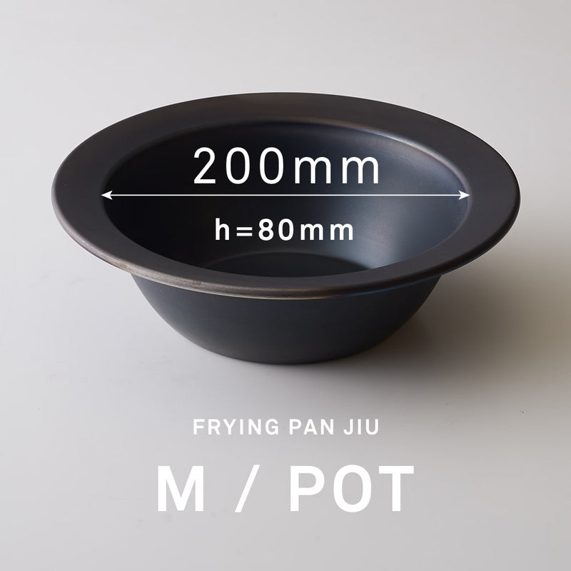 IO Frying Pan JIU M Pot Deep (山毛櫸木)