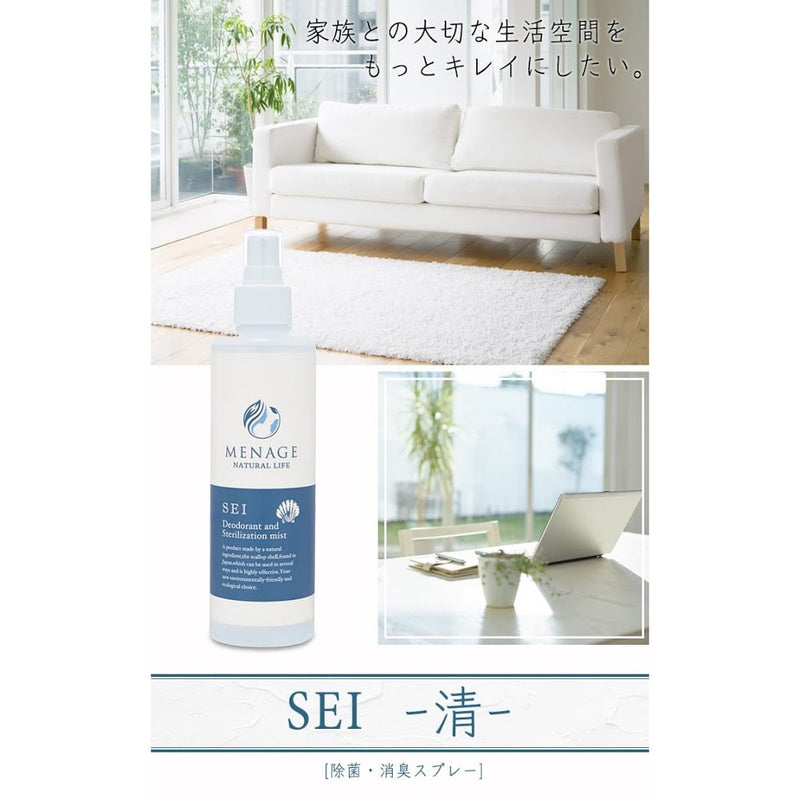 MENAGE NATURAL LIFE SEI-清- 除菌消臭噴霧 250ml