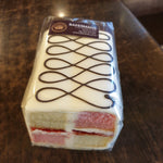 Battenburg (packaged) - Blueberry -