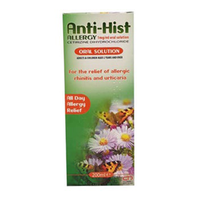 ANTI-HIST ALLERGY 1MG SUSPENSION 200ML