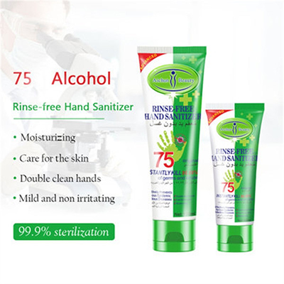 HAND SANITISING GEL -75% ALCOHOL 100ml