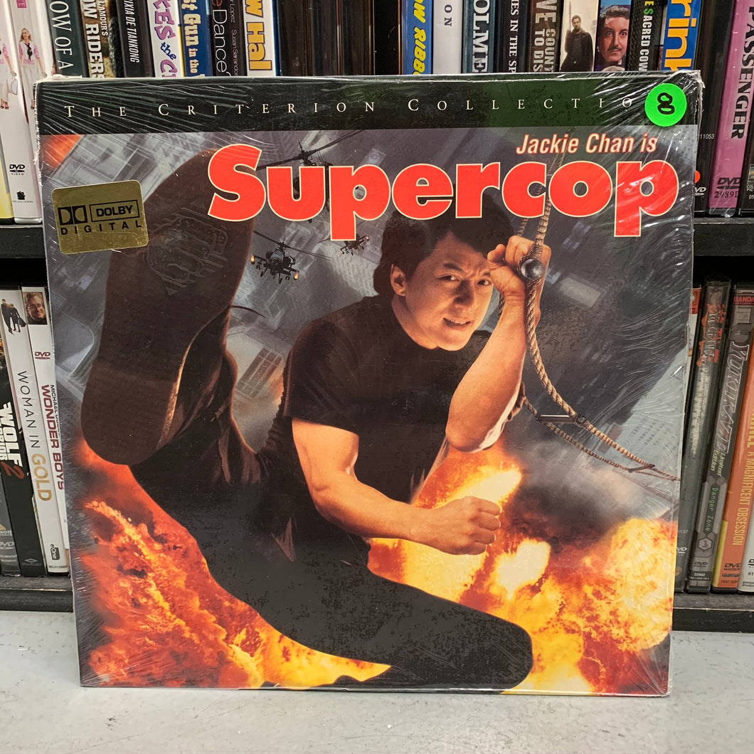 Supercop Laserdisc (Criterion)