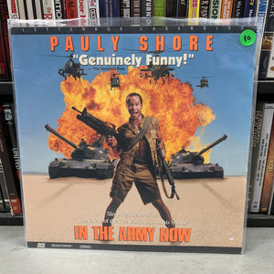 In the Army Now Laserdisc