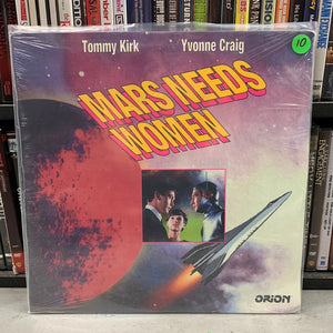 Mars needs Women Laserdisc