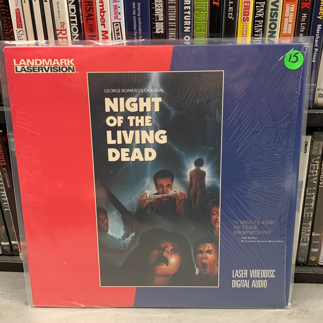 Night of the Living Dead Laserdisc