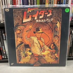 Raiders of the Lost Ark / Japanese Import Laserdisc