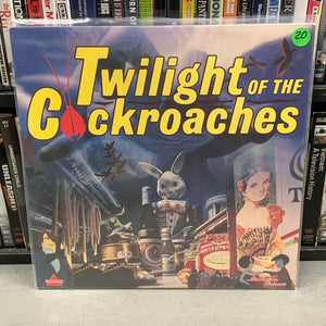 Twilight of the Cockroaches Laserdisc