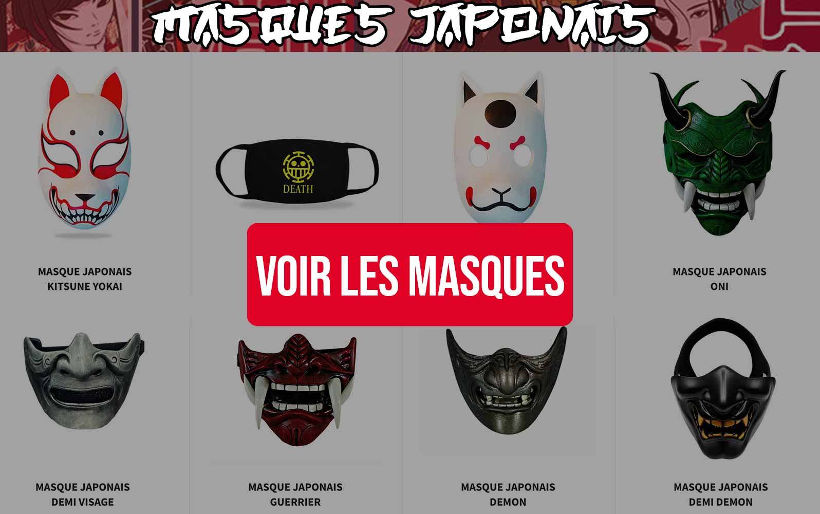 Masque Du Japon