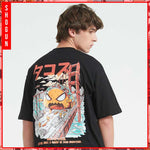 T-Shirt-Monstre-Japonais