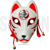 Masque Japonais Traditionnel Kitsune