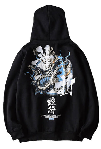 Sweat Capuche Japonais