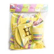 42pcs Party Set Happy Birthday  Yellow