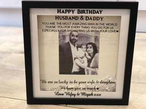 PERSONALISED OCCASION MESSAGE ON VINYL FRAME