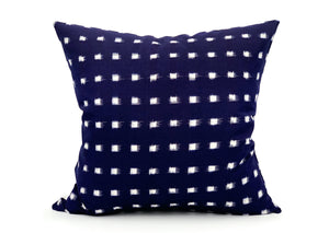 Kelly Pillow Cover - 14x20