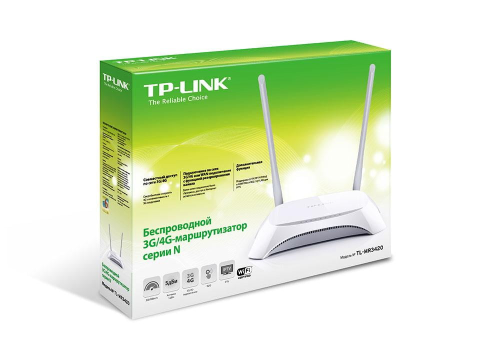 TP Link Wireless Router 3420