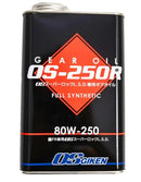 OS GIKEN OS-250R LSD Gear Oil - 1 Liter Can (80W-250)