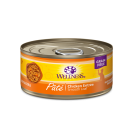 Load image into Gallery viewer, Wellness Cat Cans (Pâté)