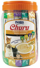 Load image into Gallery viewer, Churu Purées - Variety Pack