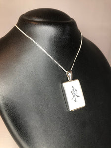 Sterling Silver 'East' Pendant