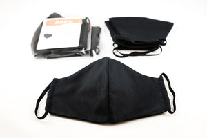 Breathable and Reusable Adult Unisex Face Mask Covering - Black