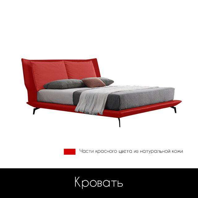 Full leather bed master bedroom 2 meters 2.2 large bed Italian Nordic net red bed - Gustobene
